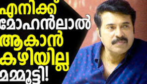 I Cant Be Like Mohanlal Says Mammootty