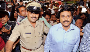 Janardhana Reddy Arrested By Crime Branch In Ponzi Scam Case