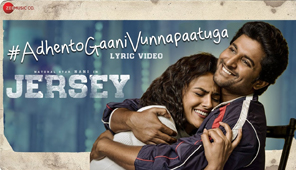 Jersey Telugu Movie