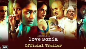 Love Sonia  Official Trailer