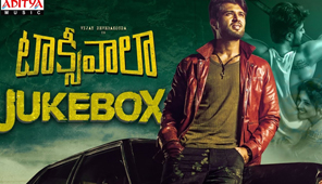 Taxiwaala Full Songs Jukebox, Vijay Devarakonda, Priyanka Jawalker