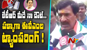 Prathap Reddy Vanteru alleges TRS Leaders Tampering EVMs in Telangana