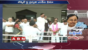 CM KCR Special Focus On TRS MP Candidates Selections