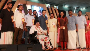 Kerala Youth Icon Awards 2017