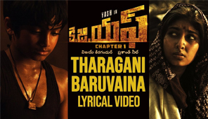 Tharagani Baruvaina Song With Lyrics, KGF Chapter 1 Telugu Movie, Yash, Srinidhi Shetty