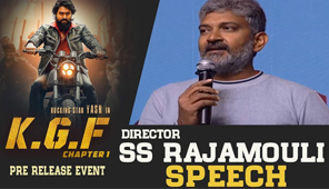 Director SS Rajamouli Superb Speech  KGF Movie Pre Release Event