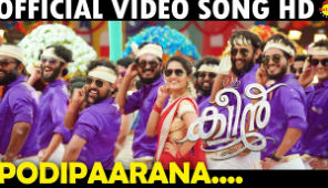 Podipaarana Official Song HD, Onam Song
