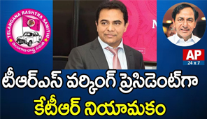 CM KCR Appoints KTR As TRS Party Working President, Hyderabad