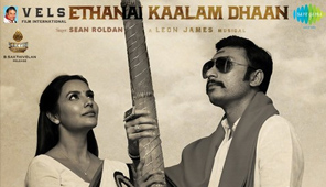 LKG Tamil Movie Review and Rating