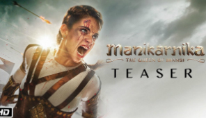 Manikarnika Official Teaser | Kangana Ranaut | Releasing 25th January