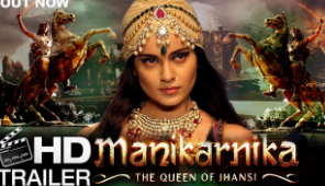 Manikarnika Hindi Movie Review and Rating