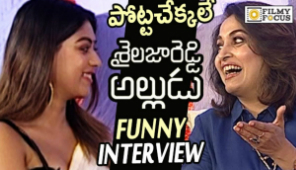 Shailaja Reddy Alludu Movie Team Funny Interview
