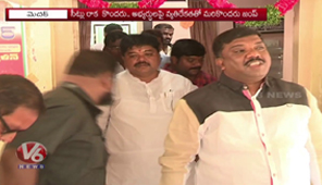 Political Leaders Party Change In Medak District Ahead Of Assembly Polls