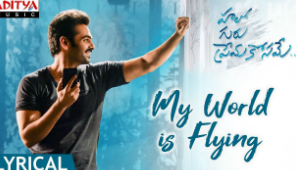 My World is Flying Lyrical | Hello Guru Prema Kosame Songs | Ram, Anupama Parameswaran | DSP