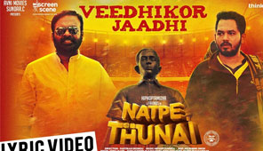 Natpe Thunai Tamil Movie Review and Rating