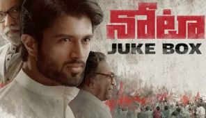 NOTA Jukebox - Telugu Full Songs | Vijay Deverakonda | Sam C.S | Anand Shankar