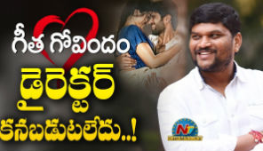 Geetha Govindam Telugu Movie Review and Rating