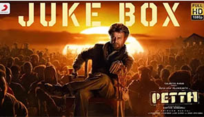 Petta - Official Jukebox