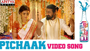 Pichaak Video Song, Hushaaru Video Songs, Sree Harsha Konuganti, Varikuppala Yadagiri