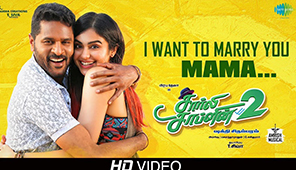 I Want To Marry You Mama -Video From Charlie Chaplin2