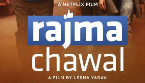 Rajma Chawal | Official Trailer