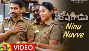 Roshagadu Video Songs, Ninu Nuvve Full Video Song, Vijay Antony, Nivetha Pethuraj, Mango Music