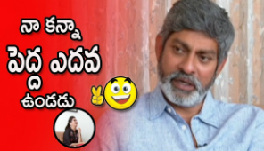 Sakshyam Movie Team Interview