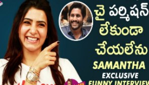 Samantha Exclusive FUNNY Interview