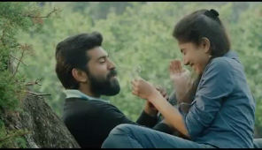 Malare Official Video Song - Premam