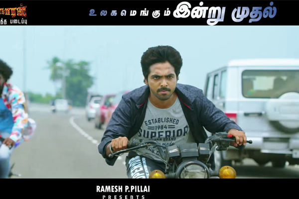 Sivappu Manjal Pachai Tamil Movie Review and Rating