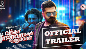 Vantha Rajavathaan Varuven Tamil Movie Review and Rating
