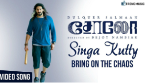 Singa Kutty Video Song from Solo
