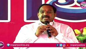 Minister Tummala Nageswara Rao Speech at TRS Public Meeting in Khammam
