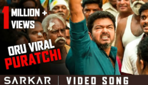 Oruviral Puratchi Full Video Song