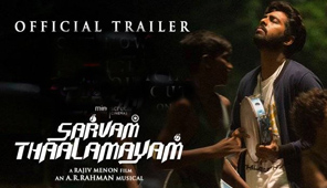 Sarvam Thaala Mayam Tamil Movie Review and Rating