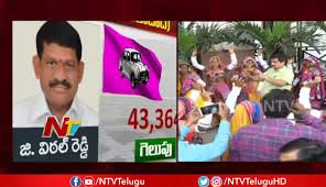Brief Analysis on Senior Leaders Defeat in Telangana Elections 2018 Results