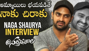 Naga Shaurya Exclusive Interview About Narthanasala Movie