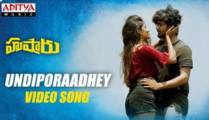 Undiporaadhey Video Song, Hushaaru Video Songs, Radhan, Sree Harsha Konuganti