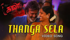Thanga Sela  Video Song from Kaala
