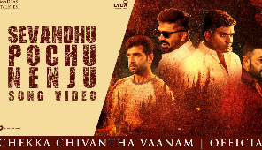 Sevandhu Pochu Nenju song Full Video