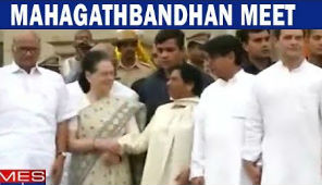 Ahead of 2019 sem-final result, Mahagathbandhan meet today
