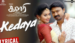 Kalari, Kedaya Song with Lyrics