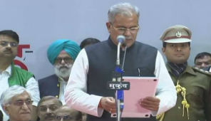 Bhupesh Baghel takes oath as New Chief Minister of Chattisgarh