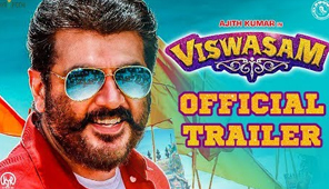 Viswasam Telugu Movie