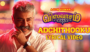 adchithooku Song with Lyrics | Viswasam Songs