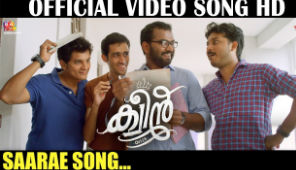 Saarae Official Video Song HD | First Year Song