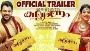 Kalyanam, Official Trailer