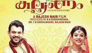 Kalyanam, Official Teaser