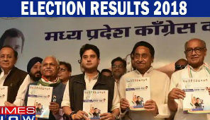 Election Results 2018: Digvijaya Singh backs Kamal Nath as Madhya Pradesh Chief Minister