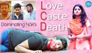 Love - Caste - Death (LCD)